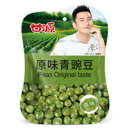 image of Magstore - 原味青豌豆 75g