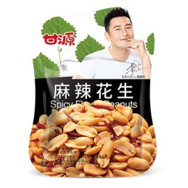 image of Magstore - 麻辣花生 75g
