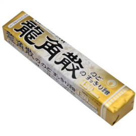 image of RYUKAKUSAN THROAT CLEARANCE CANDY 120MAX