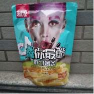 image of 抖音控薯你最酷原味马铃薯条16GX5包