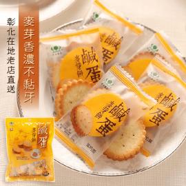 image of 昇田食品咸蛋麦芽饼180G