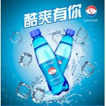 慕丝妮LANROSE蓝叫蓝莓味 370ML