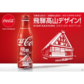 image of COCA-COLA HIDA TAKAYAMA 250ML