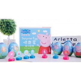 image of PEPPA PIG SURPRISE EGG GUMMY 10G