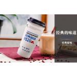 520经典原味奶茶120G