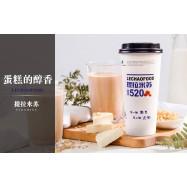 image of  520提拉米苏奶茶120G