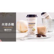 image of 520椰香可可奶茶120G