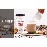 image of  520鸳鸯之恋奶茶120G