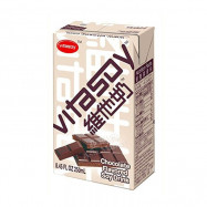 image of VITASOY CHOCOLATE 250ML
