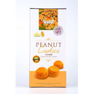 image of  	HOE HUP HOMETOWN PEANUT COOKIES 170G
