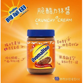image of RM20 FOR 2 BOTTLE !!!! OVOMALTINE CRUNCHY CREAM 380G