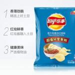 Magstore - Lay's 乐事马铃薯片意大利香浓红烩味