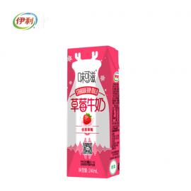 image of 味可滋 草莓牛奶 240ML x1