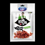image of 贤哥名嘴1哥小黑牛45G