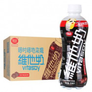 image of  维他奶 巧克力味豆奶 330ML