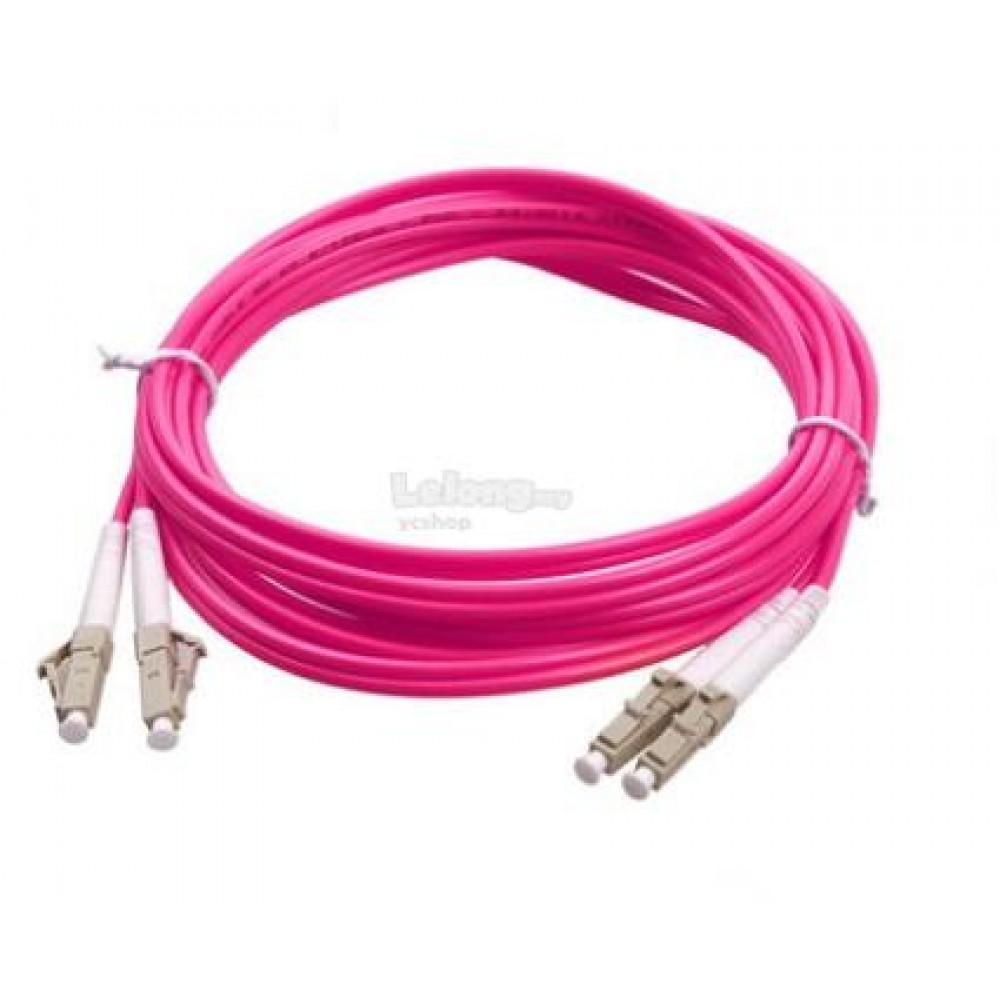 LC-LC 50/125 OM4 Multimode Fiber Patch Cable 7 Meter (S212)