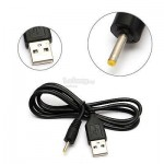 USB Cable AM to DC 2.5mm X 0.7mm Power Cable 1.2Meter (S401)
