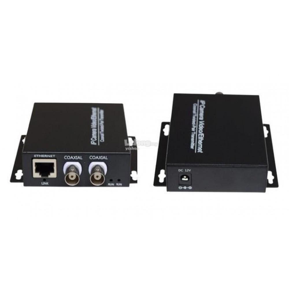 Ethernet LAN Extender IP over Coaxial RG6/RG-59/Cat5e/6 Lift 2km(S433)
