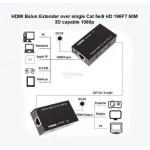 HDMI Extender 60m LAN CAT 5E/6 cable 3D 1080p (S506)
