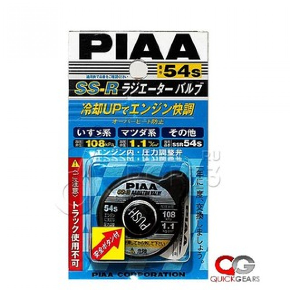 PIAA Radiator Cap 54S - 108kpa (PUSH BUTTON)