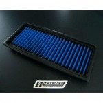 Proton Saga Blm / Flx 1.3 / 1.6 - Works Engineering Drop In Air Filter