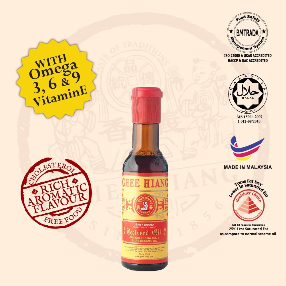 Pure Sesame Oil (Red Label) 155ml