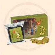 image of Matcha Crisps 2 packets