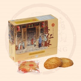 image of Oriental Almond Cookies (8 pcs)