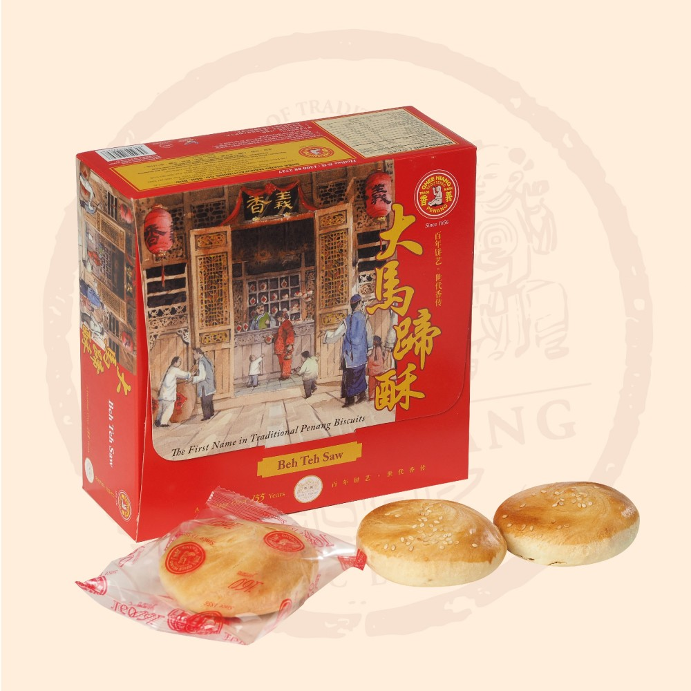 Beh Teh Saw - Large (8 pcs)