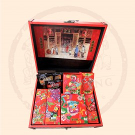 image of Ghee Hiang Chinese New Year Classic Gift Set 1(Wooden Box)