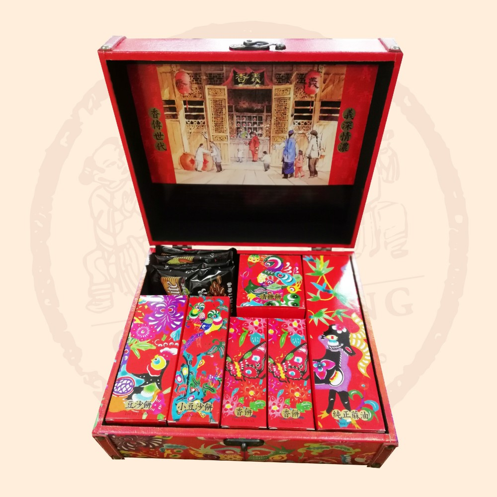 Ghee  Hiang Chinese New Year Imperial Gift Set 2(Wooden Box)