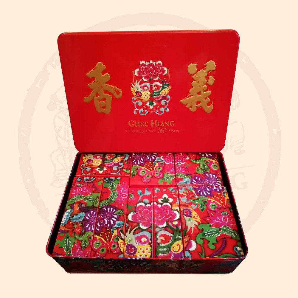 Ghee Hiang Chinese New Year Special Edition Premium Gift Set 4