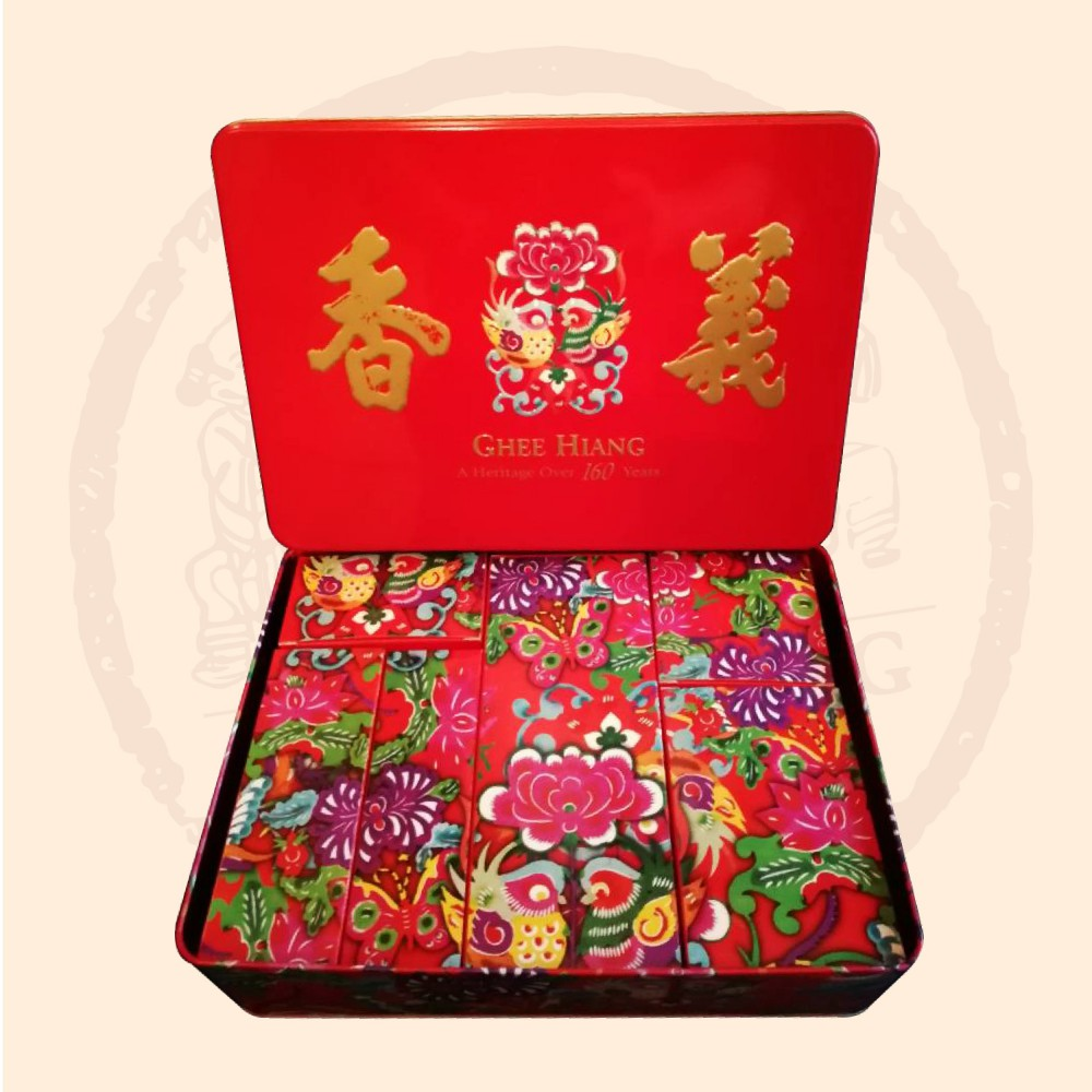 Ghee Hiang Chinese New Year Special Edition Premium Gift Set 5