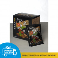 image of 【Express Delivery】Pure White Coffee 40 g x 10 sachets