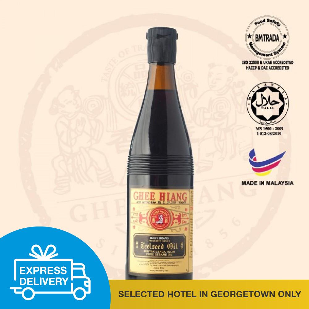 【Express Delivery】Pure Sesame Oil (Black Label) 580ml