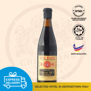 image of 【Express Delivery】Pure Sesame Oil (Black Label) 580ml