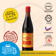 image of 【Express Delivery】Pure Sesame Oil (Red Label) 580ml