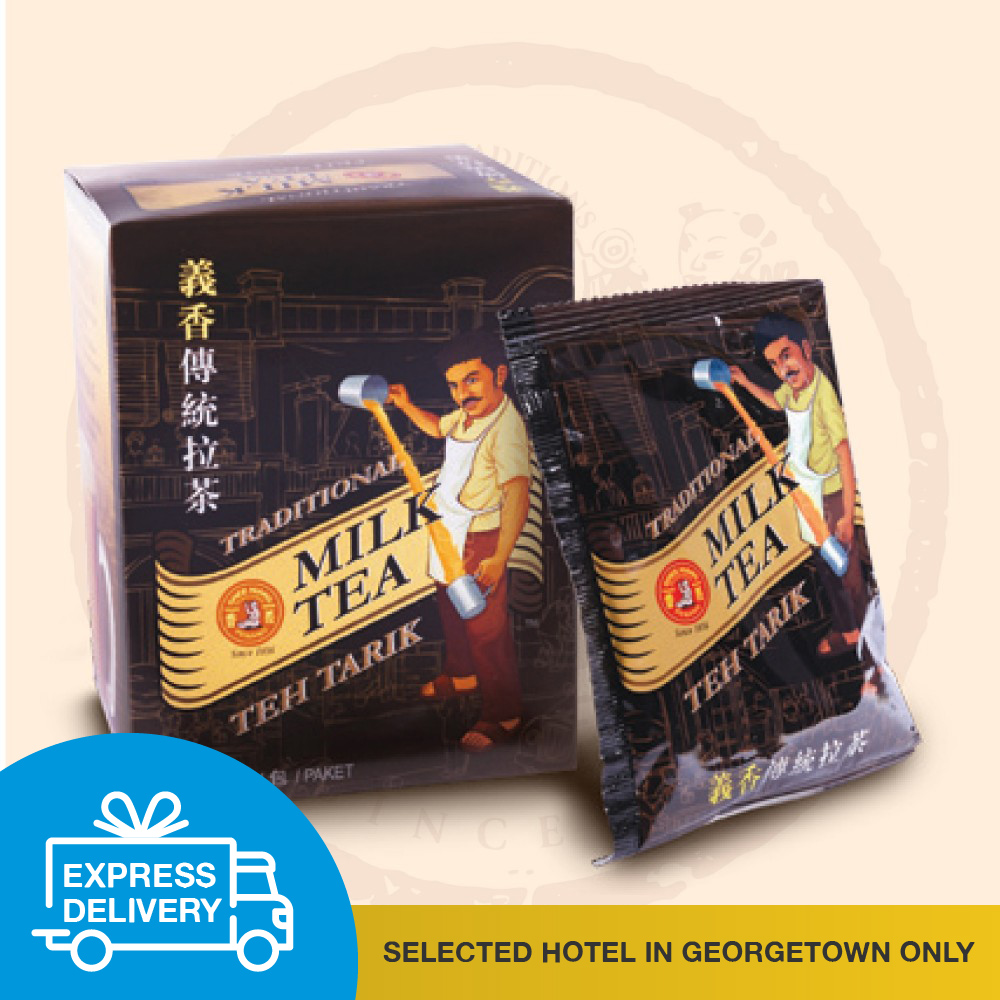 【Express Delivery】Traditional Milk Tea 30 g x 6 sachets