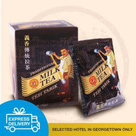 image of 【Express Delivery】Traditional Milk Tea 30 g x 6 sachets