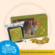 image of 【Express Delivery】Matcha Crisps 2 packets