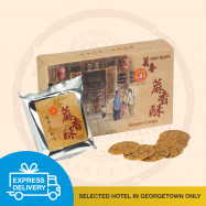 image of 【Express Delivery】Sesame Crisps 2 packets