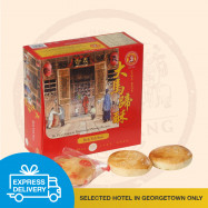image of 【Express Delivery】Beh Teh Saw - Large (8 pcs)