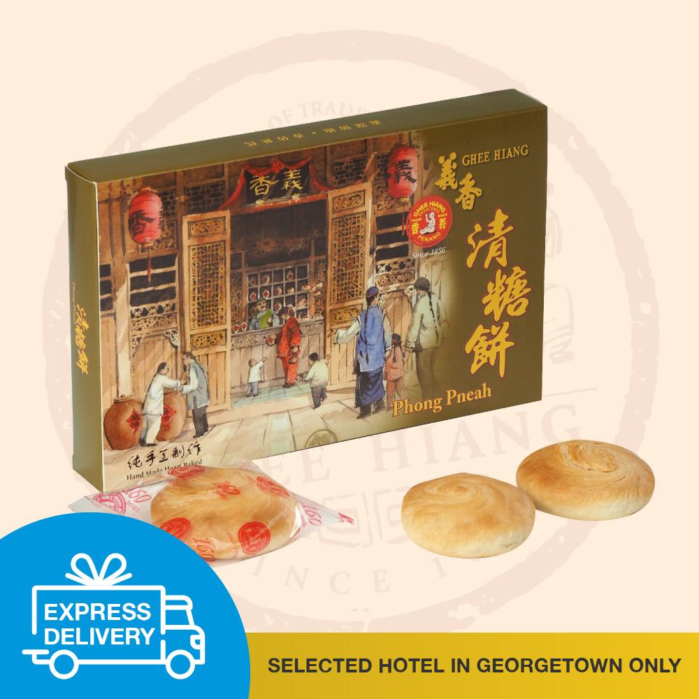 【Express Delivery】Phong Pneah (6 pcs)