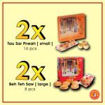 2x Ghee Hiang Tau Sar Pneah (Small)豆沙饼 & 2x Ghee Hiang Beh Teh Saw 马蹄酥