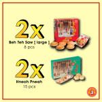 2x Ghee Hiang Beh Teh Saw 马蹄酥 & 2x Ghee Hiang Hneoh Pneah 香饼