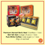 Ghee Hiang Biscult Premium combo set (Beh Teh Saw 马蹄酥+ Tau Sar Pneah(Small) 豆沙饼 + Premium Harvest Bird's Nest 燕窝+ Pure White Coffee白咖啡)