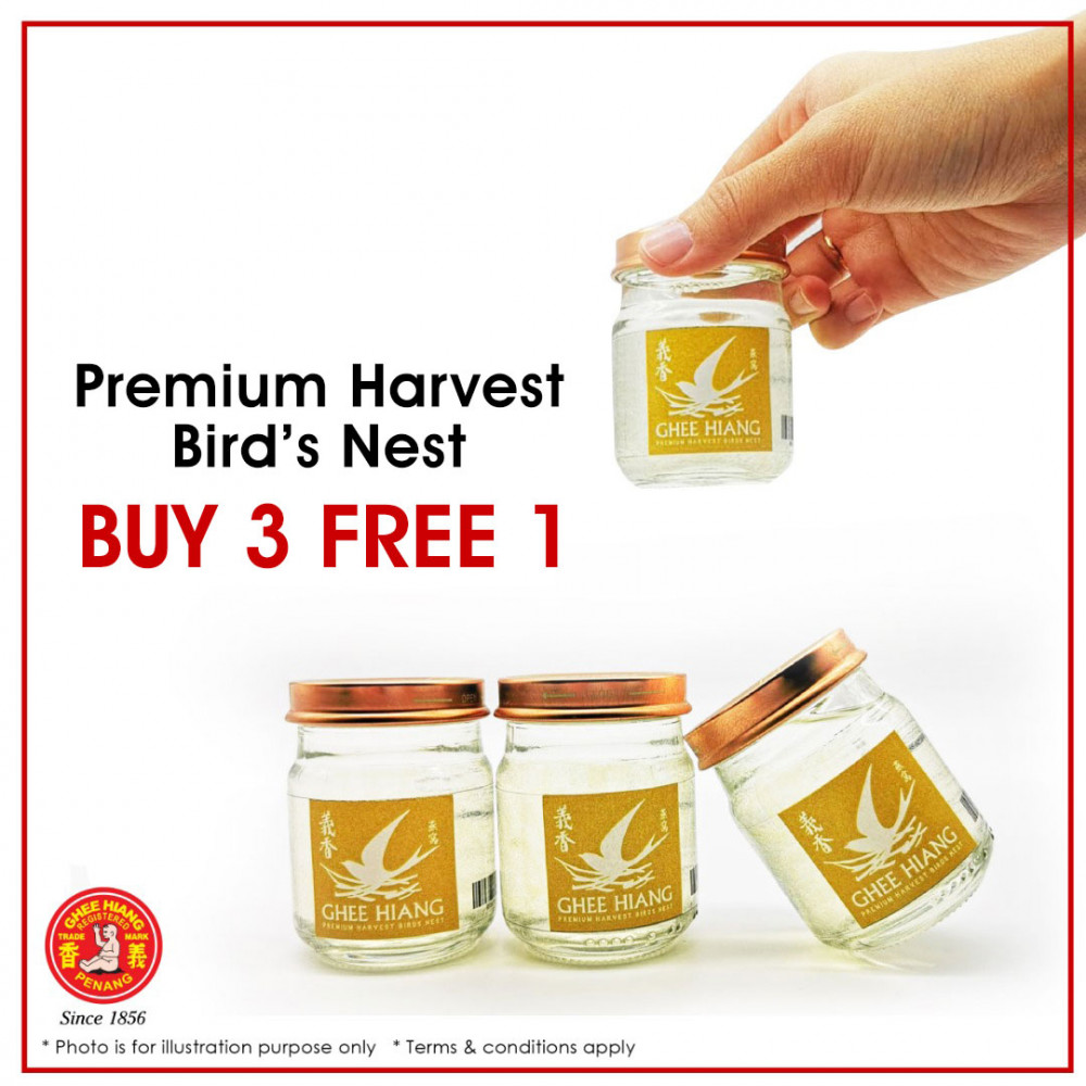 Ghee Hiang Premium Harvest Bird's Nest 燕窝