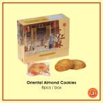 Oriental Almond Cookies (8 pcs)