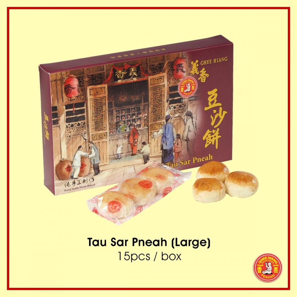 Tau Sar Pneah - Large (15 pcs)