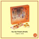 Tau Sar Pneah - Small (16 pcs)